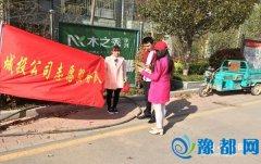 """县城投公司组织开展以""""文明祭祀 绿色清明""""为主题的宣传活动(图)"""
