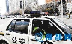 揭秘郑州流动抓拍警车 每小时抓拍20起交通违法