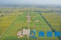 汉魏洛阳城宫城太极殿遗址入选2015中国考古新发现