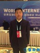 乌镇专访王思聪:发展网络经济 为网贷带来正能量