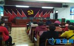 王孟镇召开村级计划生育管理员会议(图)