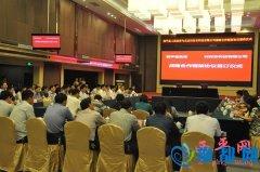 我县与北京村村乐科技有限公司战略合作框架协议签约仪式举行