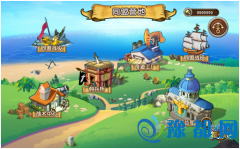 《航海王启航》新版本评测:海贼同盟!目标!新世界!