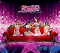 《炫舞吧》新版本今日震撼开测 舞动青春光彩