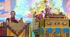 白玛奥色摆地摊起家 将自己包装为藏传佛教法王