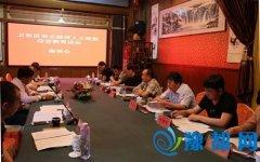 区工商联召开非公经济人士理想信念教育实践活动座谈会