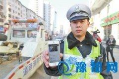 郑州实现微信查询被拖移车辆位置 或全市推广