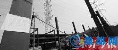 郑州高压线下违建达1075处 拒不整改将被停电