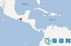 墨西哥发生6.6级地震 震源深度100公里(图)