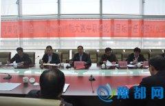 我省举行参加全国技能大赛中职组比赛目标责任书签订仪式