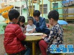 书香沁润童心――荥阳一幼开展世界读书日系列活动
