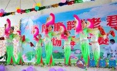 汝南县老君庙镇举行广场舞大赛