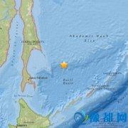俄罗斯附近海域发生里氏5.3级地震 无伤亡报告