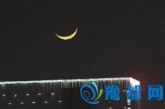 没有雾霾的郑州天空美爆 好空气将在明天消失
