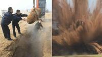 山东临沂工地挖出150公斤美式航弹!引爆炸出十米大坑