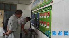 中牟县黄店镇中心校:学校食堂卫生检查,确保师生饮食安全