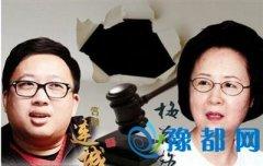 琼瑶方催促视频平台下线于正涉抄袭作品(图)