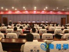 丁国浩出席全县依法行政工作会议