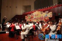 """西北民歌搭配交响乐 """"花儿的春天""""音乐会在西宁奏响"""