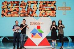 电视成乐视最大流量平台:乐视推出场景式大屏购