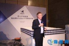 海丝腾升级版Vividus亚洲巡演 顶级工艺再现上海