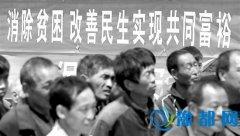 三门峡市水资源管理处为卢氏县木桐乡拐峪村困难群众发放水窖建设资金