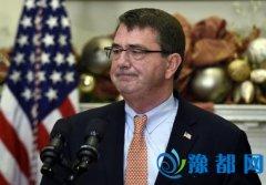 美国防长卡特被曝私邮公用 参议院介入调查(图)