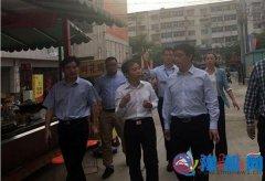 金东江到人民街道调研大华城的创卫工作