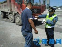 河南确山交通执法部门重拳整治超限超载非法营运