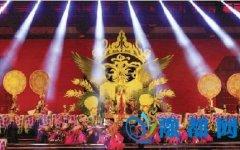 第34届洛阳牡丹文化节开幕 5月5日前可看富贵花