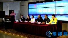 第二届河南省城市坐标定向赛将于5月29日举行