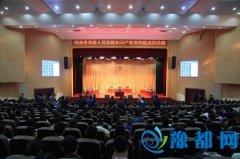 """""""巡回法庭""""走进郑州科技学院   多形式法治教育有效开展"""