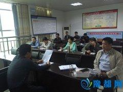 """县发改委组织召开""""两学一做""""学习教育动员会"""