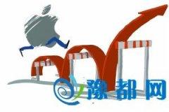 ApplePay入华三大难题:绕不开的银行与银联