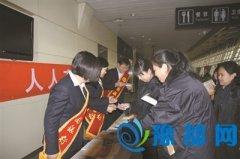 中国银行北京市分行全面开展反假货币宣传活动