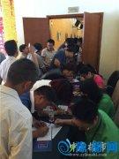 郑州华南城5月20日副食市场签订大会成功举办
