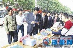 泌阳县6个科技服务小分队深入社区服务