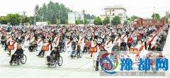 400辆轮椅捐赠残疾人