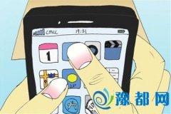测试你能够抵挡住手机的诱惑吗