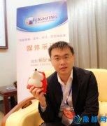 木林森孙少峰:市场趋于细分 多渠道补充产品线