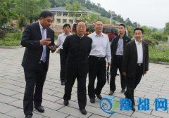 中国航空经济发展(信阳)研讨会暨国土经济学会航空经济发展委员会成立会在平桥举行