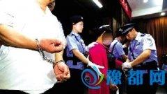 郑州二七区法院拘留8名老赖 发放近900万元执行款