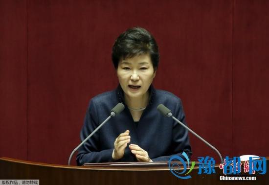 当资料图片:韩国总统朴槿惠。