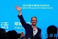 库克亚洲行结束了,面对中国市场销量下滑,苹果打算怎么办?