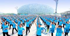 台媒:大陆6城3万大妈跳广场舞 破吉尼斯纪录