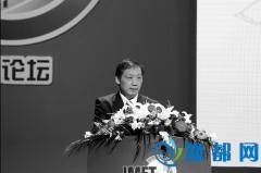 国际旅游城市市长论坛昨天在郑州开幕 红旗渠被推荐
