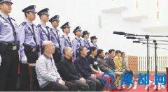 义昌大桥爆炸案二审 驳回上诉维持原判