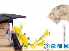 毕业生人数最多的高考专业之汉语言文学