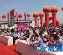 5月22日光之谷营销中心开放仪式隆重举行