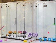 2016上海厨卫展:法恩莎菱格纹淋浴房